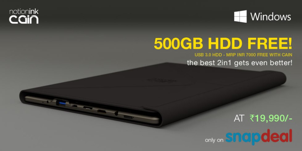 Samsung M3 500GB HDD Free with Cain 10 - Limited Offer