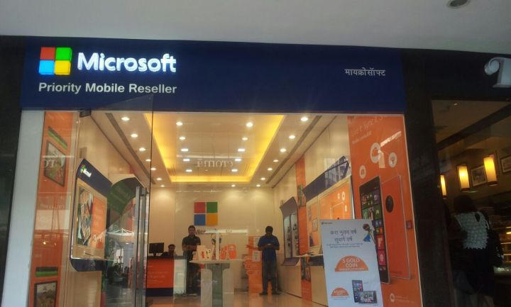 Microsoft Priority - Phoenix Mall